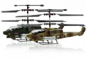 Вертолетный бой JXD 353 (21 см)