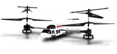 Вертолет-перевертыш Happy Cow Stunt Pilot