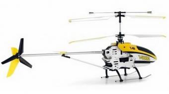 Радиоуправляемый вертолет MJX T640 (80 см)