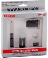Видеокамера для малых вертолетов MJX