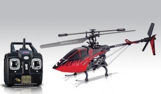 Радиоуправляемый вертолет Syma F1 (53 см)