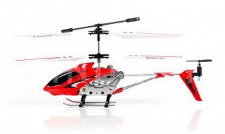 Радиоуправляемый вертолет Syma S107G (22 см)
