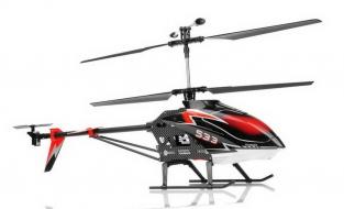 Радиоуправляемый вертолет Syma S33 (76 см)