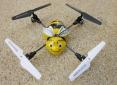 Квадрокоптер Syma X1 Bumblebee (19 см)