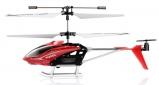 Радиоуправляемый вертолет Syma S5 (23 см)