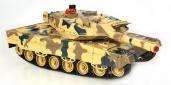 Танковый бой Huanqi 558 (1:24)